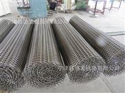 浩发供应不锈钢传送网带厂家直销