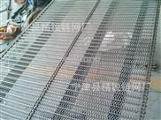 高温金属网带