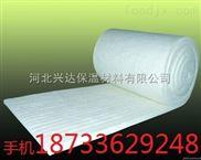 硅酸铝针刺毯专业生产厂家