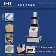 牛皮纸定量取样器,冲压式定量取样器,【IMT】四川宜宾厂家直销价格