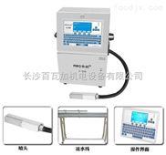湖南汽配噴碼機/紙業噴碼機/塑料管材噴碼機