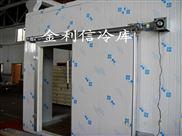 组合式冷库、冷库设计