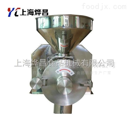 HK-820五谷杂粮磨粉机
