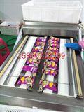600/4S休闲食品乌梅干四封条真空包装机大产量高效率真空包装设备厂家