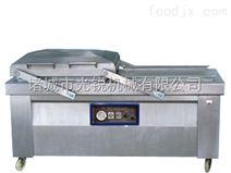 玉米不锈钢真空包装机