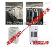 生产销售普洱家用除湿机|医用除湿机|电力除湿机
