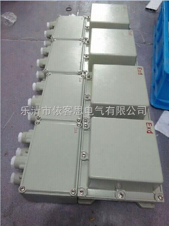 小型防爆变压器BBK-0.4KV(铸铝防爆变压器)EXed IIB