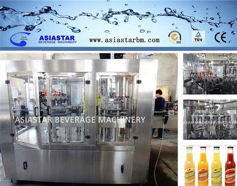 玻璃瓶饮料灌装机全自动液体饮料热灌装机液体食品包装机 果汁包装机BBR-2044