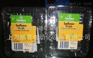 澳大利亚豆芽食品盒子商标全自动平面贴标机