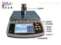 WN-Q20可保存称重数据电子天平,自动储存产品重量电子秤