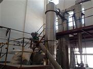 4A沸石(分子筛)分子筛闪蒸式干燥器