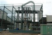 2500kg/h发酵豆粕气流干燥器