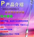大吸力乳膏剂液体取样器药品食品化妆品化工粘稠取样器wi100342