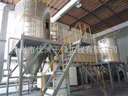 LPG-450芒硝喷雾式干燥机