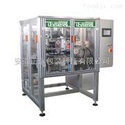 安徽茶叶全自动包装机