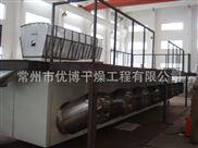 XF30B+20B-箱式沸騰干燥器、臥式沸騰床