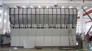 化工原料PVC颗粒卧式沸腾床干燥机