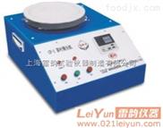 茶叶振筛机-电动振筛机-上海现货CFJ-II型茶叶筛分机