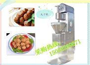 丸子机蒸煮冷却生产线 肉丸生产线