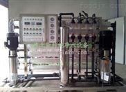 新科純凈水設備2噸每小時水處理主機
