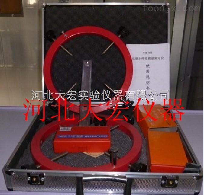 TM-II砼弹性模量测定仪