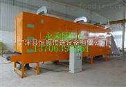 厂家直销 带式大豆烘干机 小米烘干机 谷类干燥机