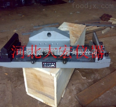 HKZ-172混凝土抗折装置