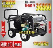 冷水电动高压清洗机E500,500KG超高压力高压清洗机,厂家直销
