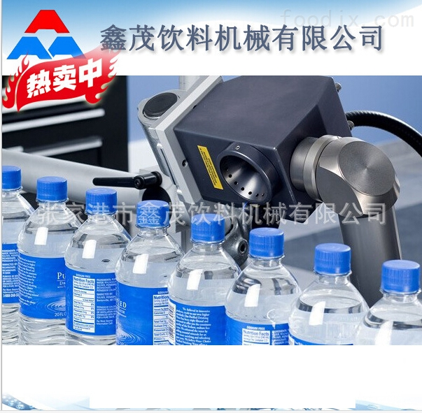 瓶装山泉水设备