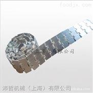 专业生产不锈钢链板  双绞平顶链 802系列  食品饮料输送机配件