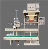 绞龙粉剂包装机颗粒绞龙输送包装设备厂家