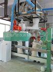 广志气浮式供料阀口包装机设备厂家直销
