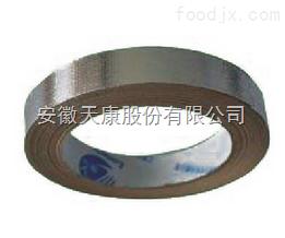20mm*25m伴热带耐热压敏胶带