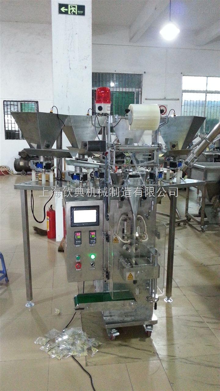 供应化学锚栓包装机 化学螺丝包装机