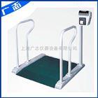 轮椅秤、wcs-200轮椅秤、进口轮椅秤