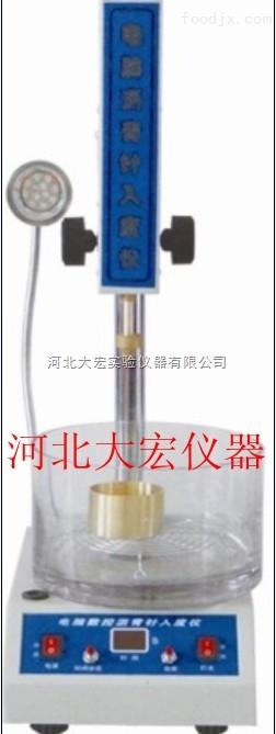 全自动沥青针入度仪SZR-3型