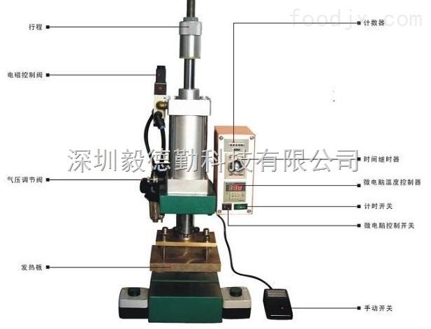 YD-62-烙印烙印机,木制品皮革,气压压花机_供chk8108图片