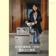 加工厂专用商用型水冷式五谷杂粮磨粉机