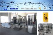 12-1-厂家出售 易拉罐饮料灌装机猴头菇植物饮料饮料易拉罐封盖机BBR-1052