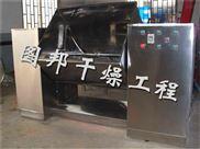 供应槽形混合机厂家报价,常州CH系列槽形混合机zui大生产厂家,供应厂家直销
