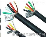ZR-DJYP2VP2-1*3*1.5控制计算机电缆