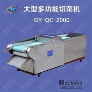 大型商用多功能切菜机多功能切片切丝机