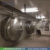 食品冻干机冷冻干燥设备