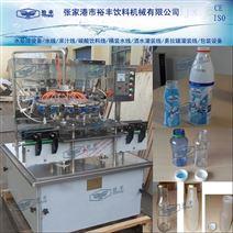 不銹鋼全自動玻璃瓶旋轉式沖洗瓶機