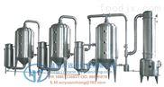 WZ节能三效节能真空浓缩器不锈钢浓缩锅,节能环保浓缩器