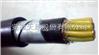 ZR-YJV32-P铜丝屏蔽钢带铠装阻燃电力电缆