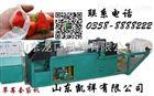 三代生产草莓套的机器