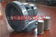 上海高压吸料鼓风机,上海高压送料鼓风机