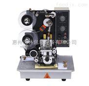 HYL-241A-惠州电动打码机,河源电动打码机,东莞电动打码机