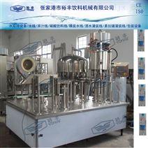经济型三合一瓶装水灌装机(不带外框架)